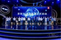 华为2019半年报表现抢眼,京东助力华为5G时代腾飞