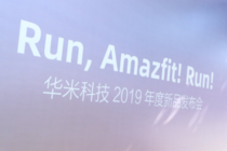 千万级投入打磨设计,华米科技Amazfit X概念新品发布