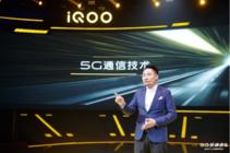 8月29日0点开售 iQOO Pro新机全网预约火爆