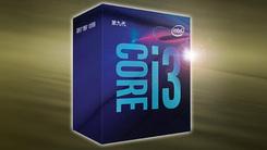 超频毫无压力 9代酷睿i3-9350K可玩性值得期待