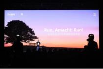 Amazfit新品三连发,华米科技年度新品发布会精彩不停