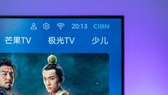 55寸大屏产品谁更能打?荣耀智慧屏PK两大传统电视