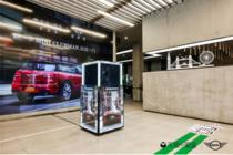 新一季MINI CLUBMAN于天猫小黑盒限量首发,开启汽车首发新模式