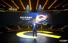 黑科技加速效果 iQOO Pro成vivo首款搭载双Wi-Fi机型