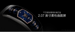 华米科技Amazfit X获得众多好评,高颜值设计极具未来科技感