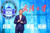 荣耀总裁赵明武大演讲:在荣耀,近半员工都是90后
