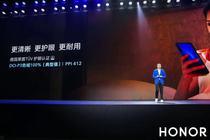 荣耀20S全系采用LCD屏幕 通过国际低蓝光认证更护眼