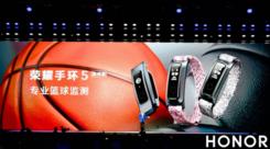 荣耀手环5篮球版今日发布仅售129元,开辟智能穿戴发展新方向