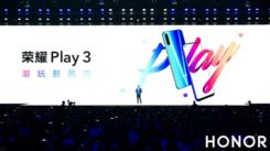 荣耀Play3搭载三个千元首发技术亮相   定价999元起引行业地震