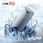 史上最强散热系统 电竞旗舰手机红魔3S发布