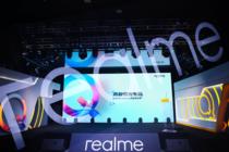 售价998元起!最具性价比手机realme Q发布