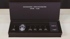 充电技术革命?小米MI CHARGE TURBO 9.9沟通会