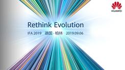 华为 IFA 2019 发布会【视频直播】