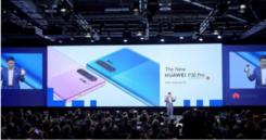 IFA上最靓丽的风景线,华为推出The New P30 Pro诠释多面时尚