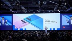The New P30 Pro用新色塑造iPhone之后的再一次审美大一统