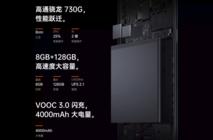 新游戏利器 OPPO Reno2携骁龙730G登场