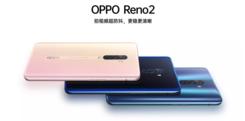 更美的全面屏 OPPO Reno2三色来袭