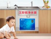 净水器哪个牌子好 使用净水器的理由和好处