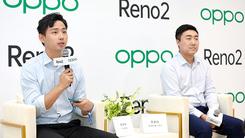 OPPO Reno2开启全新影像之路 坚持为用户提供好体验