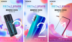 潮玩科技荣耀Play3正式开售,999元起超高性价比引领新千元时代