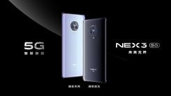 芯海科技压力触控解决方案助力vivo NEX 3压感瀑布屏惊艳亮相