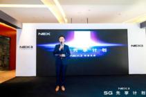 """""""NEX 3 5G,未来先享""""活动空降昆明,未来先享官现场诠释5G"""