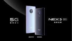 5G王者旗舰惊艳亮相!NEX3 5G携手招商银行启动疯狂福利!