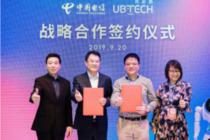 优必选科技与中国电信集团签署全方位战略合作协议