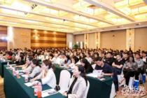云帐房郑州站财税服务行业发展趋势研讨会圆满召开