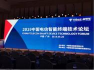 中国电信游戏性能测评 华为系手机横扫榜单