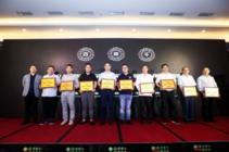 顺丰丰修获中国家用电器服务维修协会2019年全国TOP20家电服务商