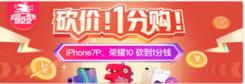 """可乐优品发布""""922二手节""""战报 二手手机交易量创新高"""