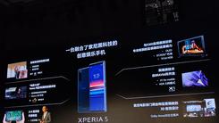 多种黑科技强力加持 索尼Xperia5震撼发布
