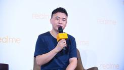 要有性价比更要有惊艳点 realme产品总监王伟专访
