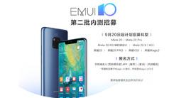 华为Mate20等8款机型开启EMUI10内测招募