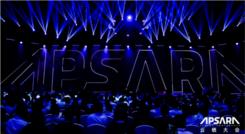 2019杭州云栖大会,鹰云智能隆重发布泛会员数智营销系统