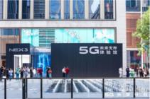 奥运冠军与企业家现场对话5G NEX 3 5G未来无界体验馆空降上海