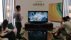 Huawei Share 一碰即传 华为智慧屏为你带来更加智慧的生活