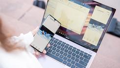 有效提升工作效率 华为手机&PC多屏协同体验