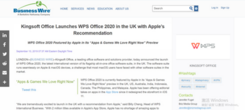 外媒:金山办公在英国推出WPS Office2020特色功能助力海外用户