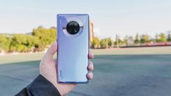 华为Mate30 Pro 7680帧超高速摄影 抓住光的轨迹