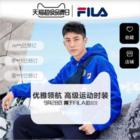 天猫超级品牌日赋能FILA全面焕新,百年品牌更获年轻消费者宠爱