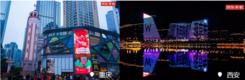 线上线下双重升级体验 京东手机年货节点亮打造新城市网红打卡地
