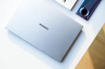 开启精彩人生进阶 MateBook D系列Windows锐龙版正式开售