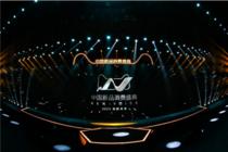 天猫小黑盒中国新品消费盛典,开启未来新消费大门