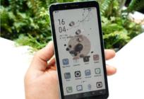 全球首款彩色墨水屏5G阅读手机亮相CES 京东年中或将首发