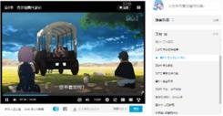 yostar悠星公司发猛料,手游《明日方舟》动画化可能性微存?