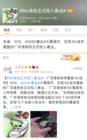 realme 真我X50 5G青年旗舰京东年货节首销 购机可享6期免息