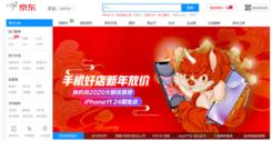 """京东年货节realme大牌日将至 焕新""""机""""不可失全场至高省500元"""