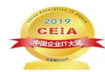 卡巴斯基荣获 2019 CEIA中国企业IT大奖